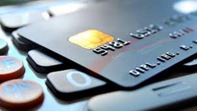 Aidatsız kredi kartı veren bankalar