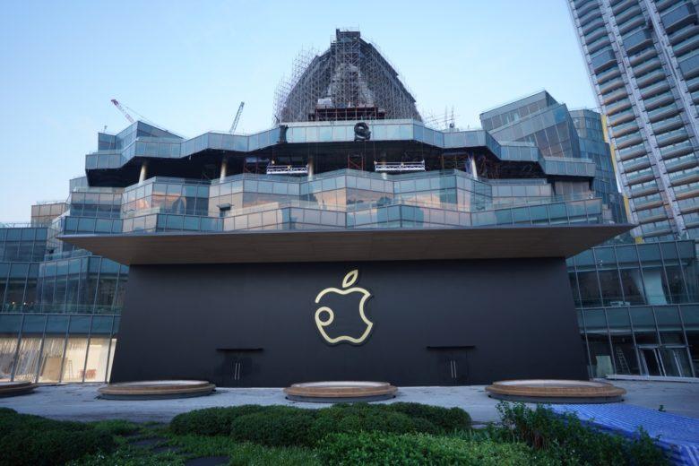 Apple, Tayland'da Mağaza Açtı